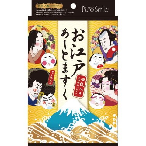Pure Smile Edo Art Face Mask 4pcs Limited Edition Very Fun Japan Cosmetic