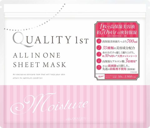 Quality First All-In-one Sheet Mask Moist